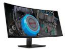 Sieben neue HP Z Monitore: HP Z 38c mit 37.5
